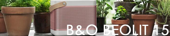 Enceinte Bluetooth haut de gamme